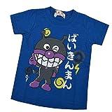 アンパンマン 和風バックプリント 半袖Tシャツ ANPANMAN キッズ ベビー 男の子 女の子 fo-sa02 90cm ばいきんまん