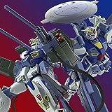 MG 1/100 ガンダムF90用 ミッションパック Eタイプ&Sタイプ