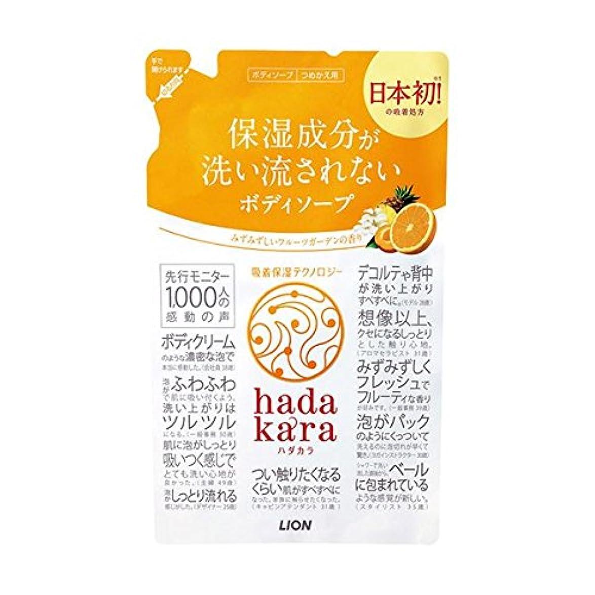 にもかかわらず拍手ベテラン【お徳用 10 セット】 hadakara(ハダカラ) ボディソープ フルーツガーデンの香り つめかえ用 360ml×10セット