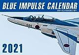 ブルーインパルスカレンダー2021