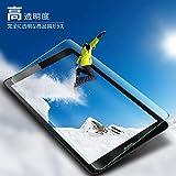 IVSO HUAWEI 8.0インチ MediaPad M5 Lite Touch ガラスフィルム / Huawei Honor Tab 5 8.0 ガラスフィルム 新型 8.0インチ Huawei M5 Lite 8 2019 ガラスフィルム 2019新発売 タブレット Huawei MediaPad M5 Lite 8 フィルム Huawei MediaPad M5 Lite 8 2019 タブレット 専用 保護フィルム 日本旭硝子製 耐指紋 撥油性 高透過率 気泡ゼロ 自動吸着 硬度9H ラウンド加工処理 日本語説明書付き 画像