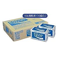 イオン飲料 ポカリスエット 10L用粉末×10袋 CN3511-L つくし工房