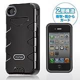 サンワダイレクト iPhone4S iPhone4 衝撃吸収ケース 2層構 液晶保護フィルム付き ブラック 200-PDA084BK