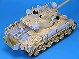 おもちゃ Legend Productions 1/35 IDF Sherman M-51 Isherman 1973 Update Set Tamiya タミヤ #LF1251 [並行輸入品]