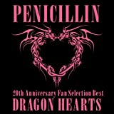 20th Anniversary Fan Selection Best Album DRAGON HEARTS