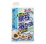 高森コーキ トイレ洗浄剤 便器の尿石落し TU-69
