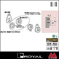 e-kanamono ロイヤル ベビーシングルベース用回り止め座金 BA-MZ クローム