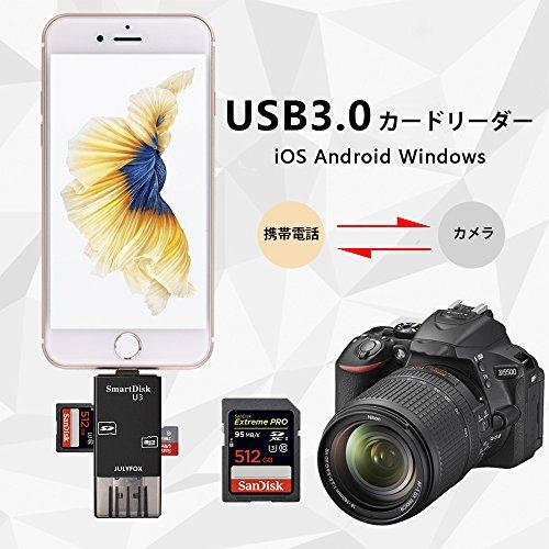 『カードリーダー USB 3.0 iPhone SD対応,JULYFOX 読み込み リーダー 512GB SD 256GBまいくろSD対応 iPhone iPad MAC PC すまほ対応 USB3.0 5GPSで超高速データ転送 あいふぉん バックアップ(ブラック)』の2枚目の画像