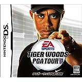 タイガー・ウッズPGA TOUR