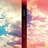 ハイヤーグラウンド / 願い (初回生産限定盤B) (特典なし)