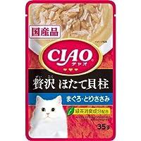 【単品】チャオパウチ 贅沢ほたて貝柱 まぐろ・とりささみ 35g