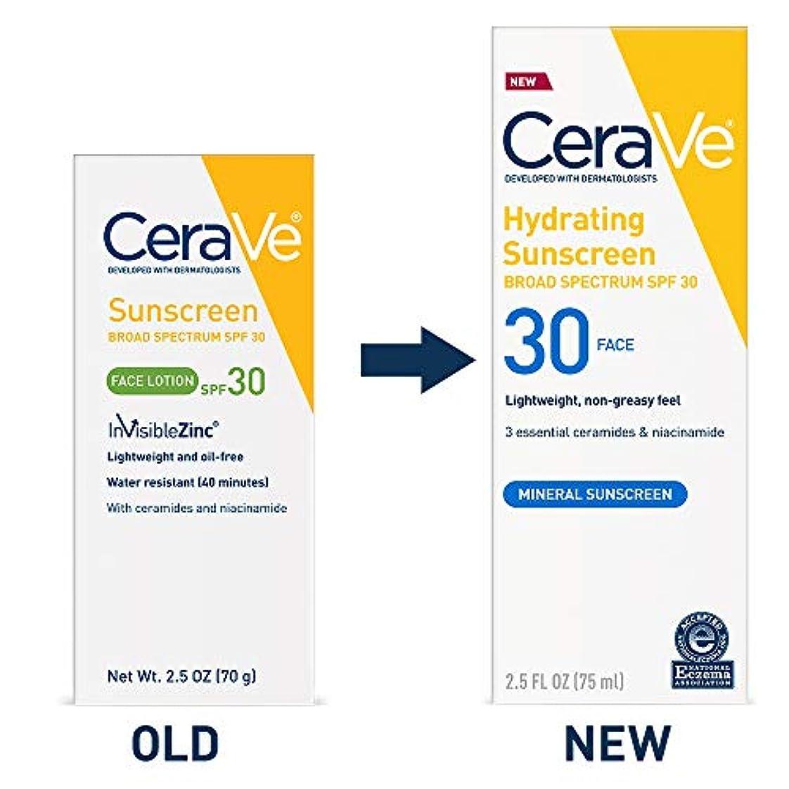 CeraVe 日焼け止めフェイスローションSPF 30 2.5オンス酸化亜鉛、広域スペクトル日保護のためのナイアシンアミドとセラミド