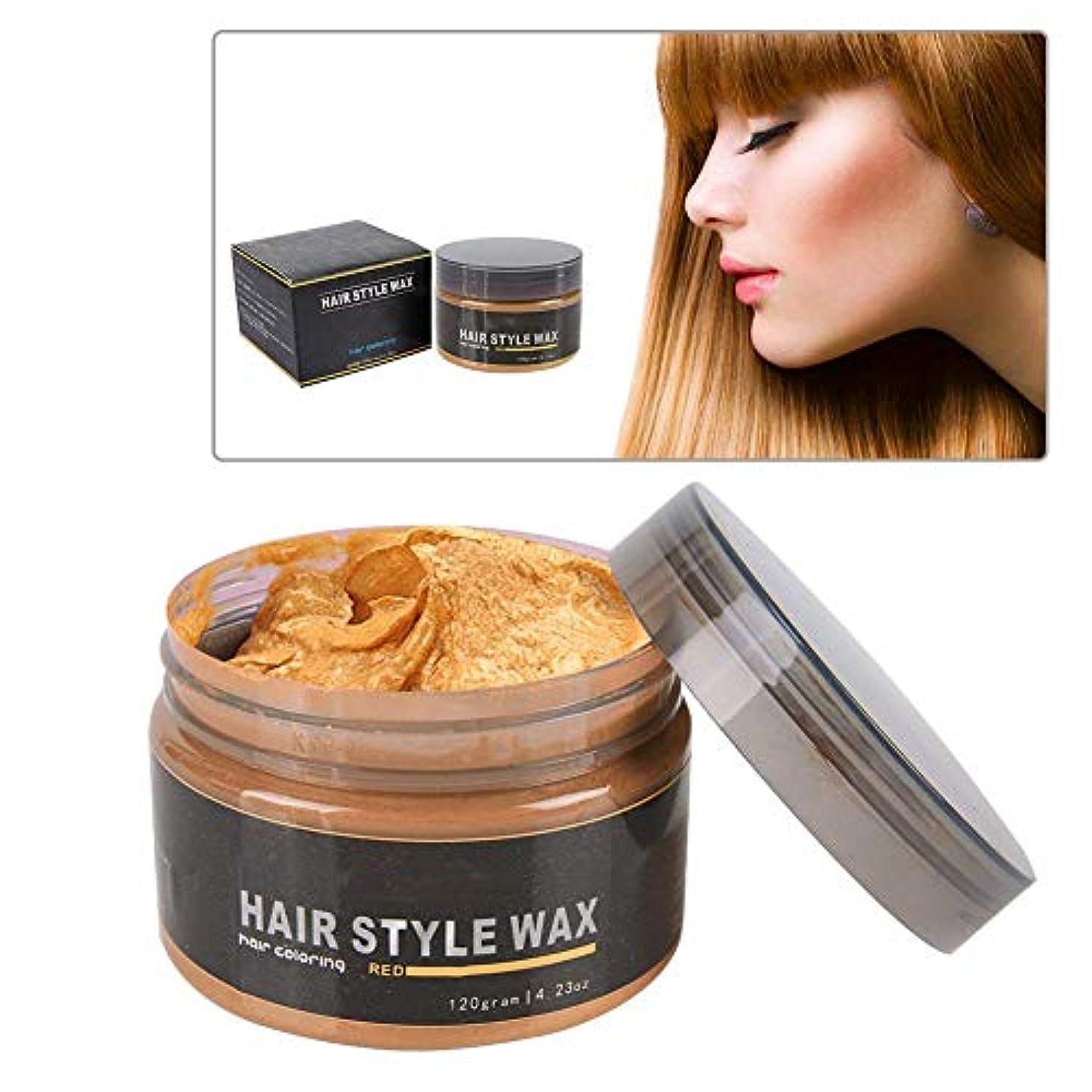 成功する発見する取得使い捨ての新しいヘアカラーワックス、染毛剤の着色泥のヘアスタイルモデリングクリーム120グラム(ゴールド)