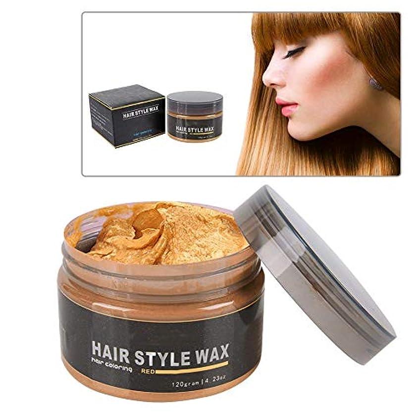 偏見パイプライン低下使い捨ての新しいヘアカラーワックス、染毛剤の着色泥のヘアスタイルモデリングクリーム120グラム(ゴールド)