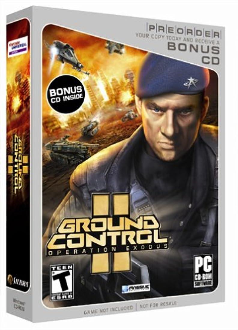 旅行者恥ずかしさ負Ground Control 2 Pre-Sell Demo (輸入版)