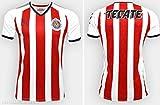 PUMA ジャージ 新しい。Liga MX Club Deportivo Guadalajara Home Puma Jersey 2016–2017( M )