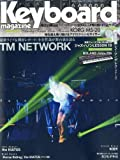 Keyboard magazine (キーボード マガジン) 2013年10月号 AUTUMN (CD付) [雑誌] 画像