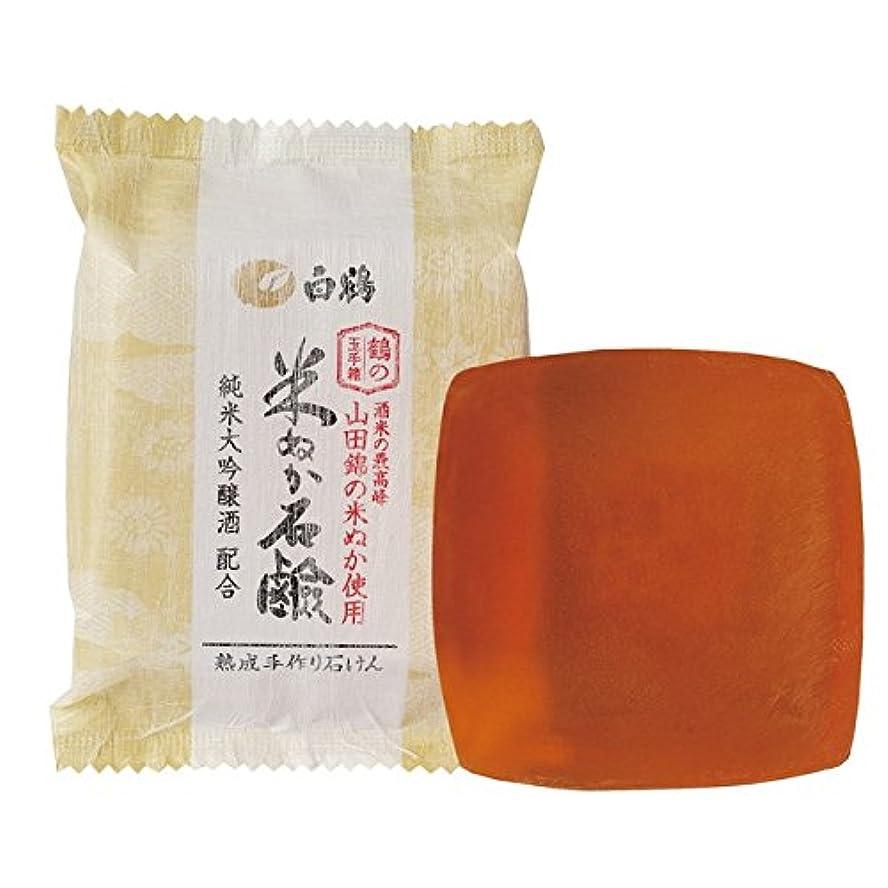 伝染性吸収する罹患率米ぬか石けん 100G【3個セット】