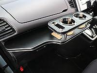 数量限定 C27系セレナ フロントテーブル レザーブラック 携帯ホルダー助手席側 ブラックシルバー