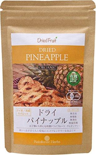 JASオーガニック認定 タイ産 有機ドライパイナップル65g 1袋 JAS Certified Organic Dried Pineapple アルミ袋詰(日本)メール便
