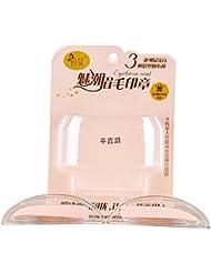 三番目の店 眉 化粧 自然眉 韓国風 韓国眉 ストレート眉 タイプ テンプレート スタンプ スポンジ ステンシル