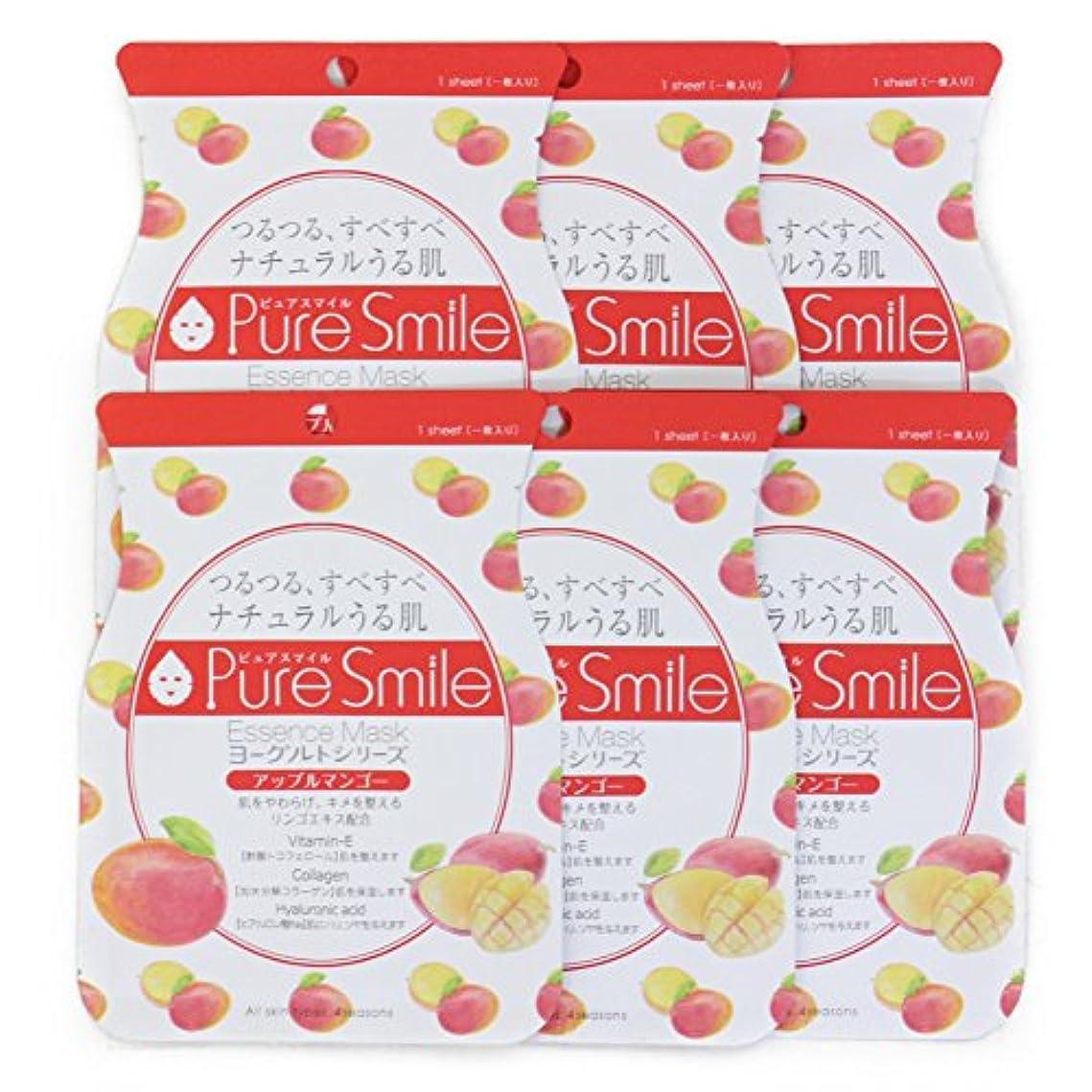 風邪をひく終わりブリッジPure Smile ピュアスマイル ヨーグルトエッセンスマスク アップルマンゴー 6枚セット