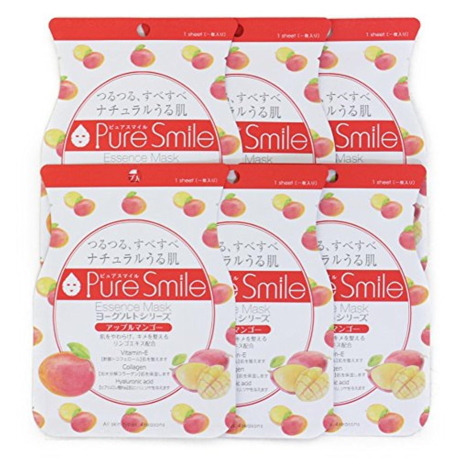普通の世界記録のギネスブック粗いPure Smile ピュアスマイル ヨーグルトエッセンスマスク アップルマンゴー 6枚セット