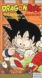 Dragon Ball Z: Tournament Final Test [VHS] [Import]