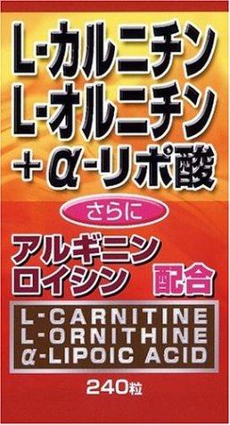 ユウキ製薬 L-オルニチン+L-カルニチン+α-リポ酸 30...