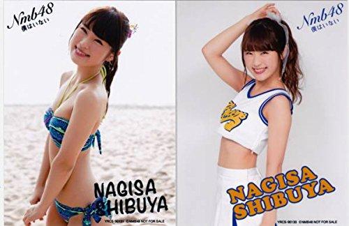 NMB48 渋谷凪咲 2種コンプ 僕はいない 初回CD封入特典 生写真