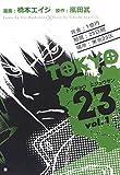 TOKYO23 1