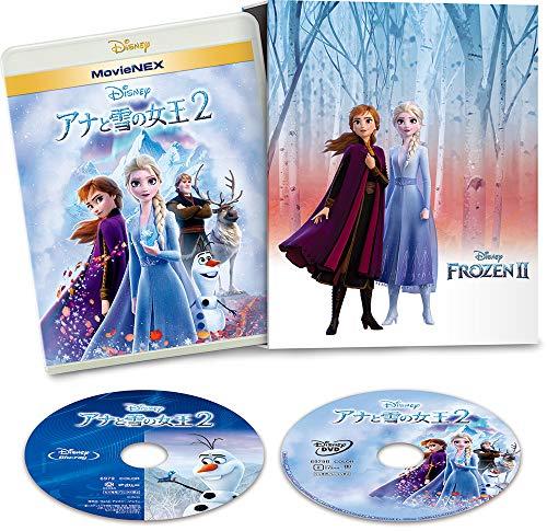 アナと雪の女王2 MovieNEX コンプリート・ケース付き [ブルーレイ+DVD+デジタルコピー+MovieNEXワールド] [Blu-ray]