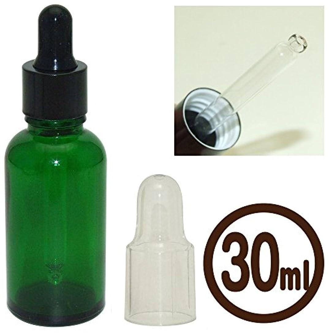 以前は去る残りガレージ?ゼロ 遮光ガラス スポイド瓶 【緑】 30ml/GZKP22/アロマ保存