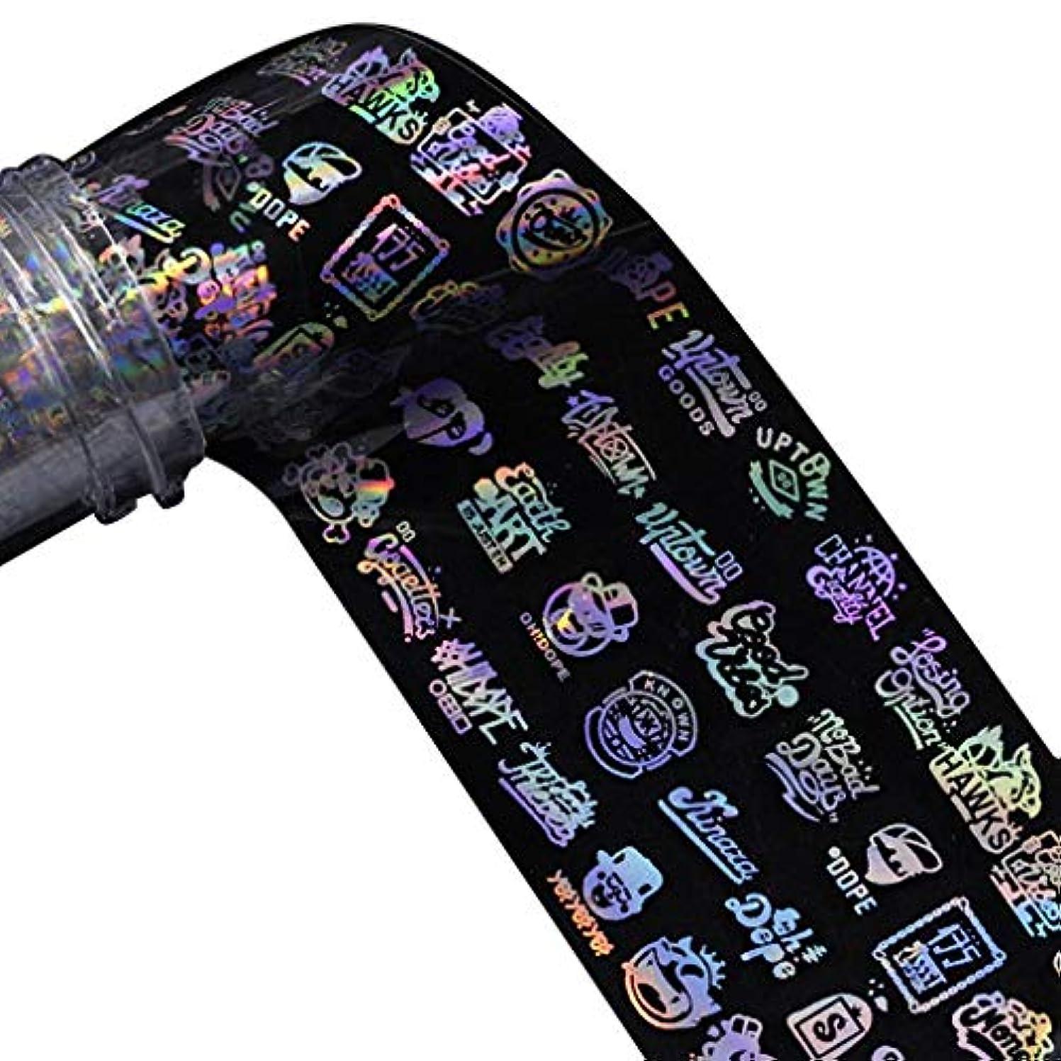 ホールショッキング工業化するNerhaily ヨーロッパ風格 ネイルホイル ネイルシール ウォーターネイルシール 爪に貼るだけ ネイルデコレーション 全10種類 ロールネイルシール