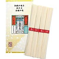 手延素麺 揖保乃糸 上級品 (700-5510r)