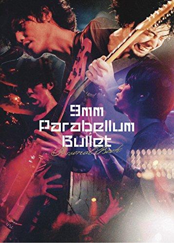 【Black Market Blues/9mm Parabellum Bullet】謎の歌詞を解釈!の画像