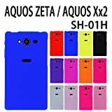SH-01H AQUOS ZETA / AQUOS Xx2 docomo / softbank 用 オリジナル シリコンケース (全12色) 青色 [ AQUOSZETA/ AQUOSXx2 アクオスゼータ SH―01H / アクオスダブルエックス2 ケース カバー SH-01H / AQUOS Xx2 ZETA / XX2 ]