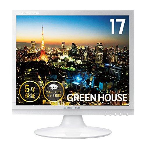 グリーンハウス 17型スクエアカラーLED液晶ディスプレイ ブルーライトカット機能搭載 ホワイト GH-LCS17C-WH