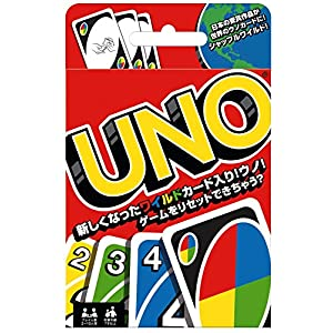 ウノ UNO カードゲーム B7696の関連商品4