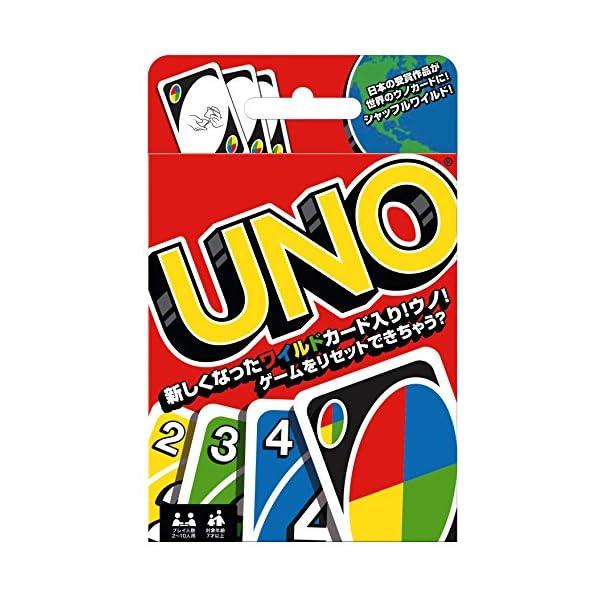 ウノ UNO カードゲーム B7696の商品画像
