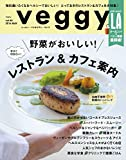 Amazon.co.jpveggy (ベジィ) Vol.46 2016年 6月号