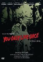 暗黒街の弾痕 《IVC 25th ベストバリューコレクション》 [DVD]