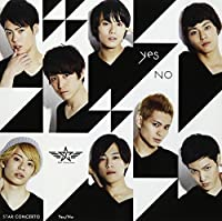 Yes/No(スタコンC盤)