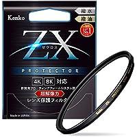 Kenko レンズフィルター ZX プロテクター 82mm レンズ保護用 撥水・撥油コーティング フローティングフレームシステム 日本製 232873