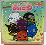 仮面ライダー電王 コレクションDVD「イマジンあにめ」(Box)