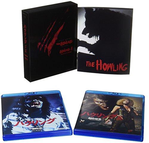ハウリングI.II(最終盤) [Blu-ray]