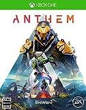 Anthem (アンセム) 【予約特典】•Legion of Dawn レンジャーアーマーパックとレジェンダリーウェポン •ファウンダーズ・プレイヤーバナー 同梱 & 【Amazon.co.jp限定】アイテム未定 付 - XboxONE