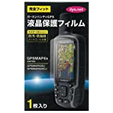 GARMIN 液晶保護フィルム GPSMAP6x用 70150