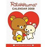 リラックマ 2009年カレンダー