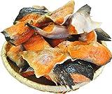 チリ産 銀鮭カマ 1kg 無選別